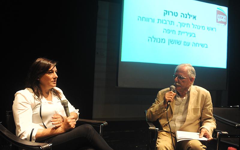 ראש מינהל החינוך בעיריית חיפה אילנה טרוק בוועידת החינוך של ערי ישראל (צילום: רמי שלוש)