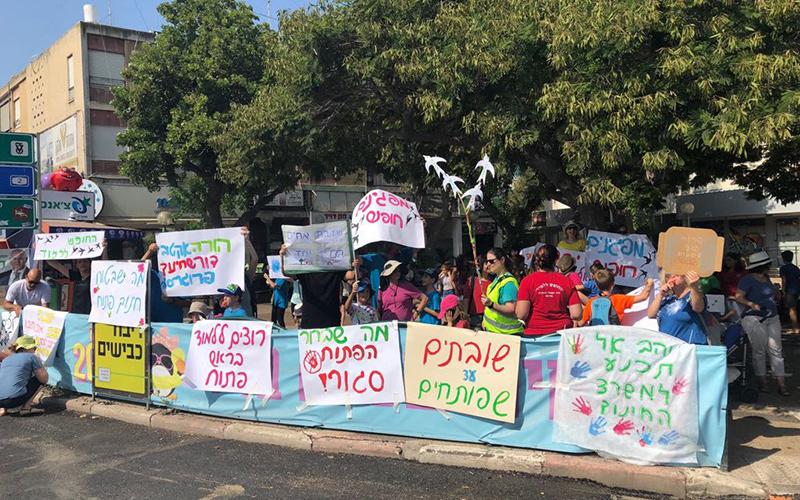 הפגנת ההורים של בית הספר הפתוח בכיכר זיו ביום שישי האחרון (צילום: שושן מנולה)