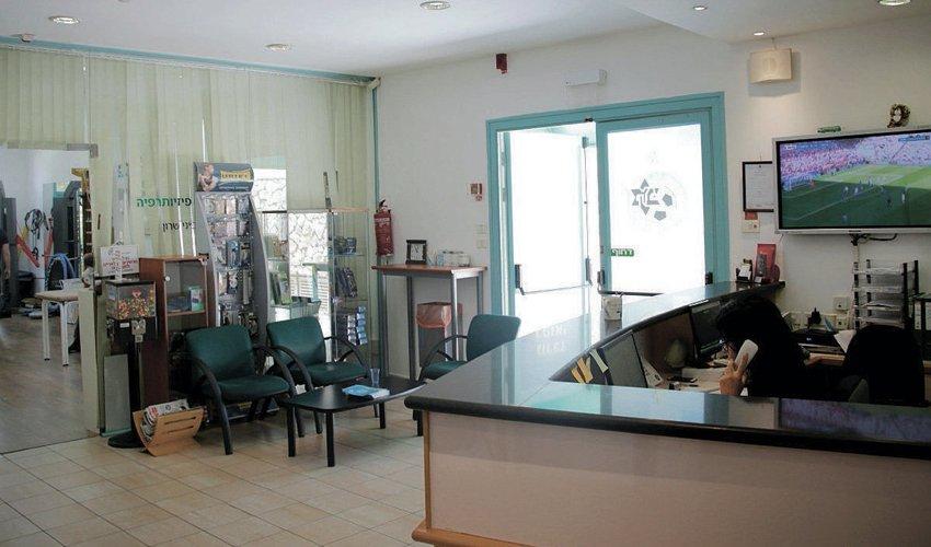 המרכז הרפואי של מכבי. יחפש בית חדש אחרי 12 שנה (צילום: מכבי חיפה האתר הרשמי)