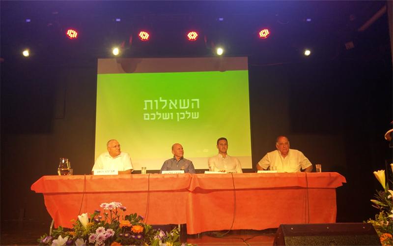 פאנל המועמדים לראשות העיר בנושאי איכות הסביבה (צילום: אלה אהרונוב)
