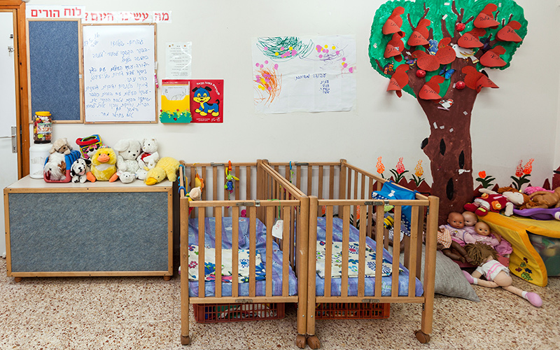 מעון יום לילדים (צילום: אייל טואג)