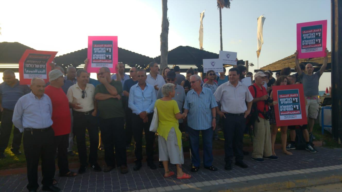 הפגנה נגד התקיפה בחוף קרית חיים (צילום: אלה אהרונוב)