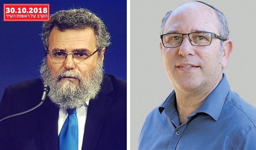 יואב רמתי ודובי חיון. מלחמות היהודים