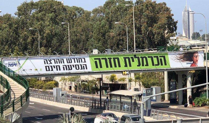 מודעה של עיריית חיפה על חזרתה של הכרמלית
