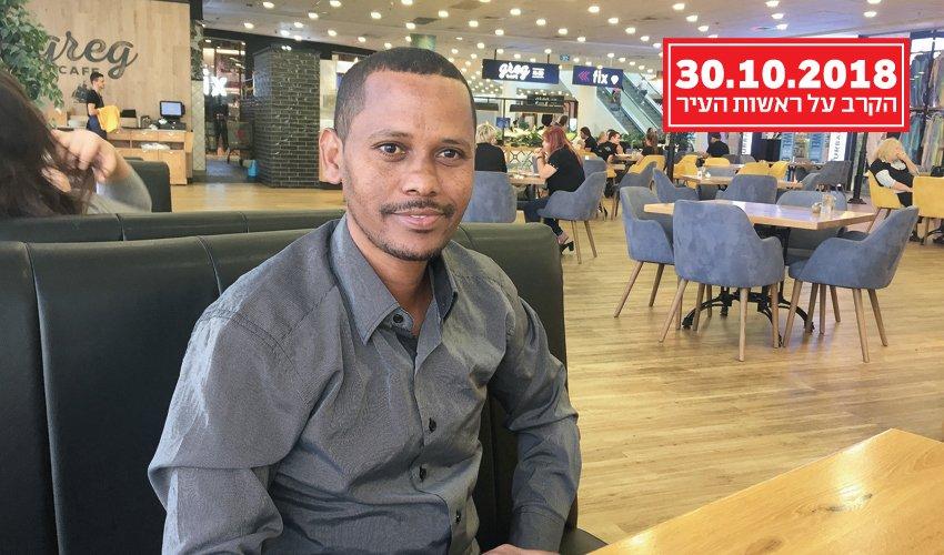 """גברה וורקו. """"רוב המבוגרים יוצאי אתיופיה עובדים בעירייה. הגברים מטאטאים כבישים והנשים עובדות בניקיון"""" (צילום: חגית הורנשטיין)"""