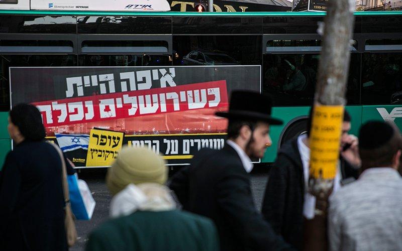 בחירות בירושלים (צילום: אוליבייה פיטוסי)