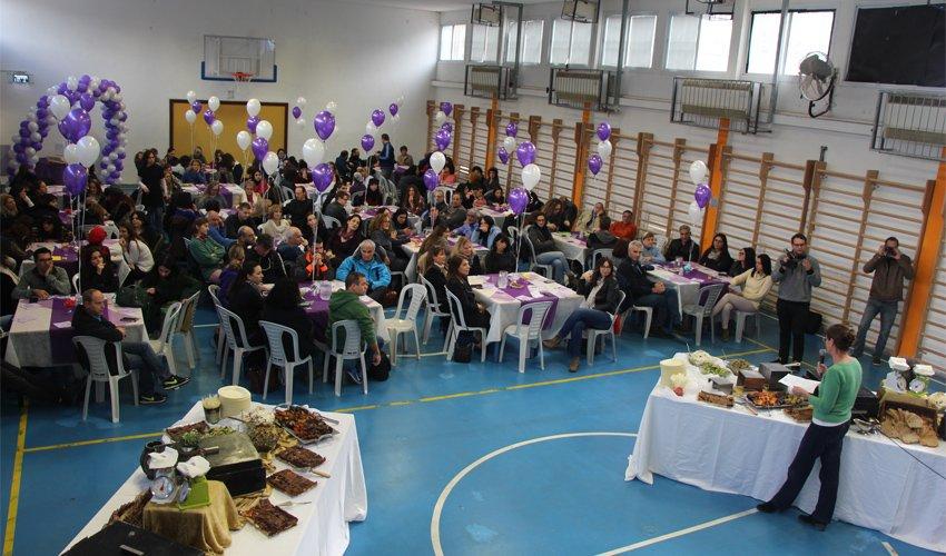 יום החינוך בעירוני ה' (צילום: בית הספר עירוני ה')