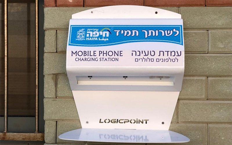 עמדת הטענת הטלפונים הסלולריים (צילום: שושן מנולה)
