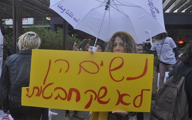 עצרת המחאה נגד אלימות כלפי נשים בשנה שעברה (צילום: יעקב סבן)