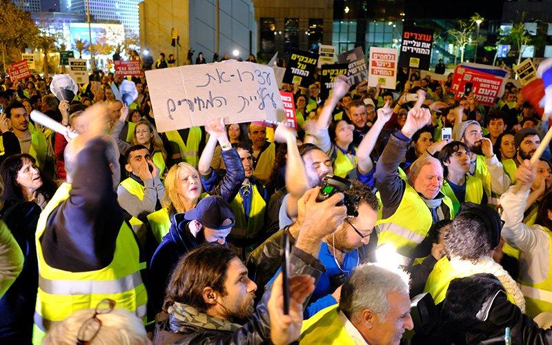 מחאת האפודים הצהובים (צילום: תומר אפלבאום)