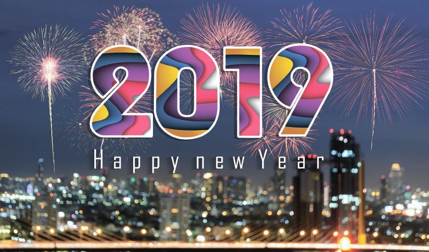 ברוכה הבאה שנת 2019 (צילום: א.ס.א.פ קריאייטיב/INGIMAGE)