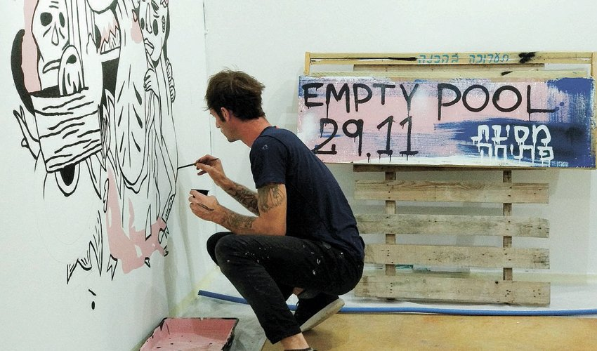 """ציור על קירות הגלריה בתערוכה """"Empty Pool"""" (צילום: המרכז האקדמי ויצו)"""