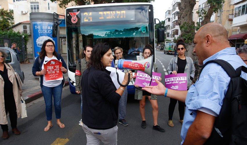הפגנה לקידום שביתת המחאה נגד האלימות כלפי נשים (צילום: תומר אפלבאום)
