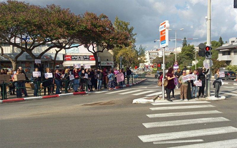 עצרת מחאה במרכז זיו בנוה שאנן (צילום: אלה אהרונוב)