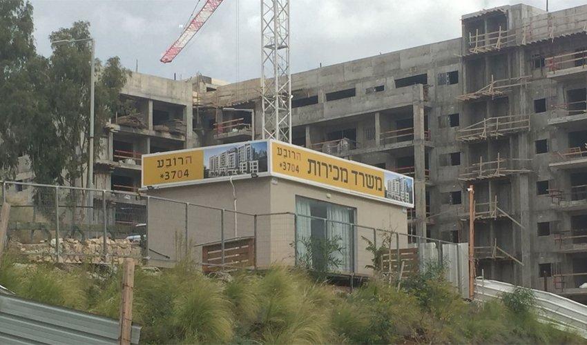 """משרד המכירות של פרויקט """"הרובע"""" (צילום: חברת גולדן ארט)"""