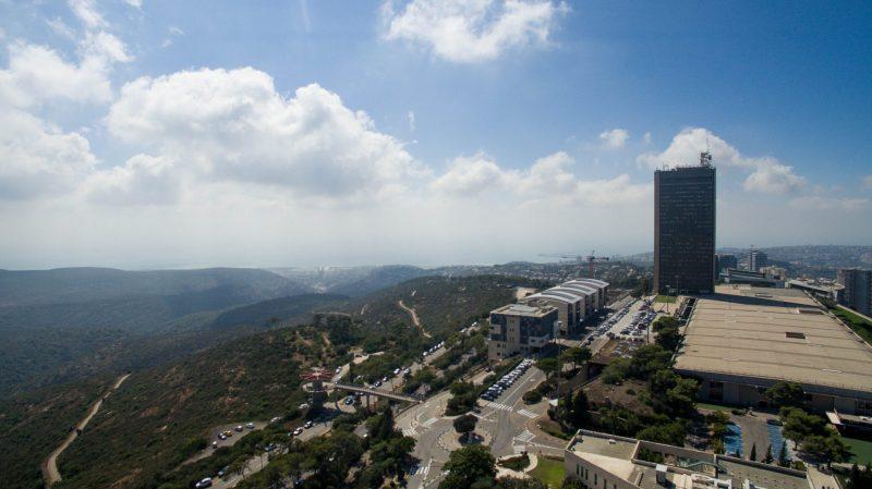 אוניברסיטת חיפה. צילום: דוברות אוניברסיטת חיפה