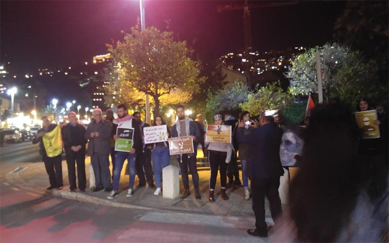 הפגנת ההזדהות עם האסירים הביטחוניים (צילום: אלה אהרונוב)