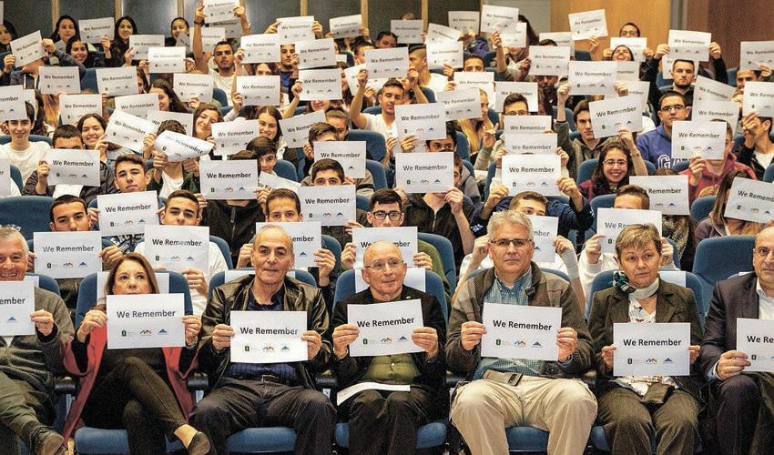 האירוע המשותף של אוניברסיטת חיפה ובית הספר הריאלי לציון יום השואה הבין לאומי (צילום: דוברות אוניברסיטת חיפה)