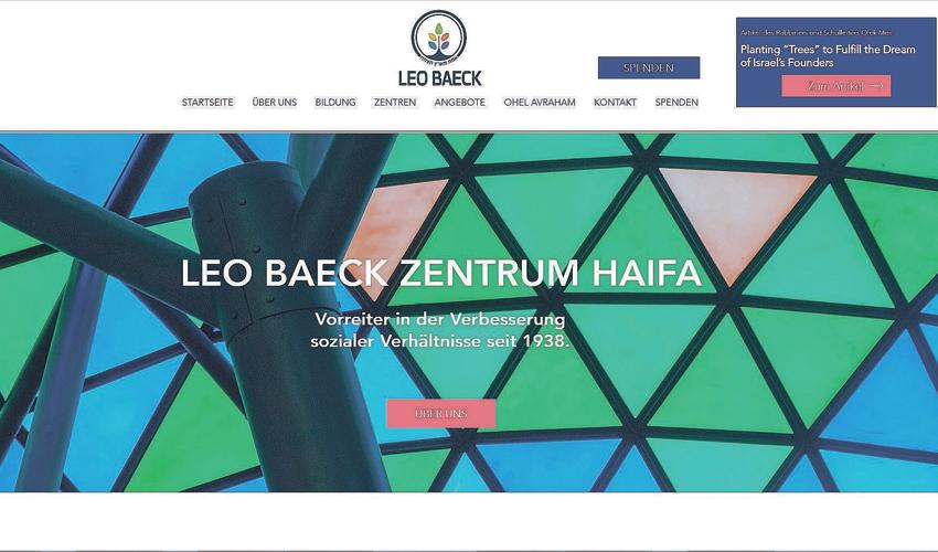 אתר האינטרנט של בית הספר ליאו באק בגרמנית