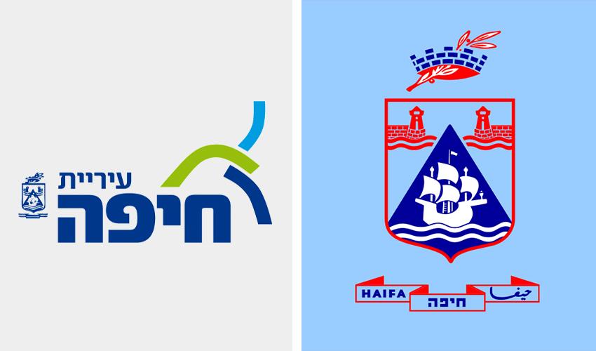 סמל העיר והלוגו של עיריית חיפה. In ו-Out