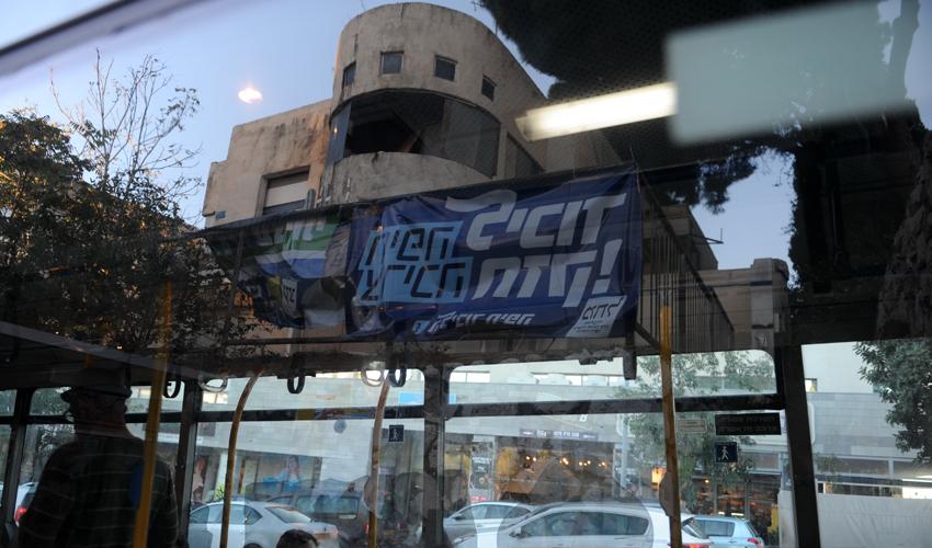 המפלגות הגדולות דוחקות את רגלי נציגי חיפה (צילום: רמי שלוש)