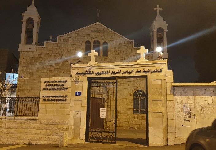 הכנסייה היוונית קתולית בחיפה