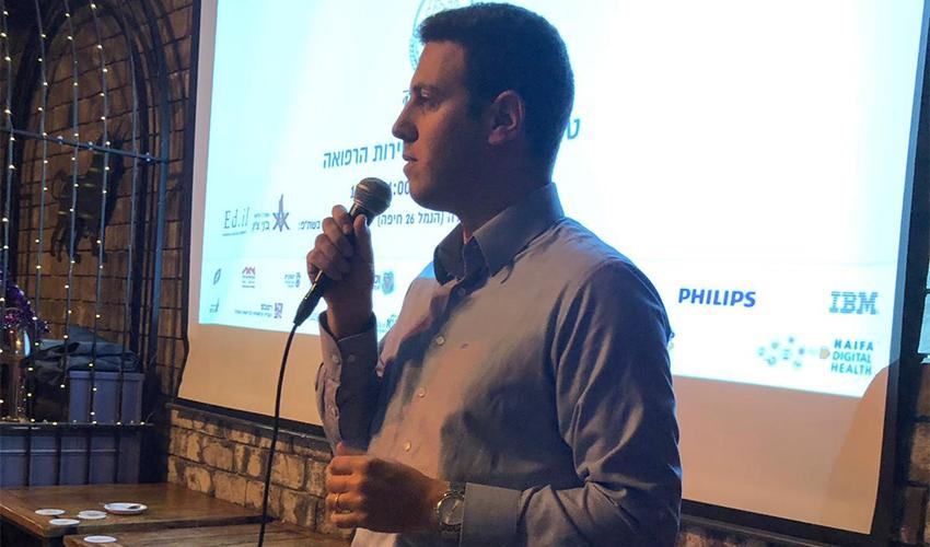דוד עציוני במפגש בנושא בריאות דיגיטלית (צילום: החברה הכלכלית לחיפה)