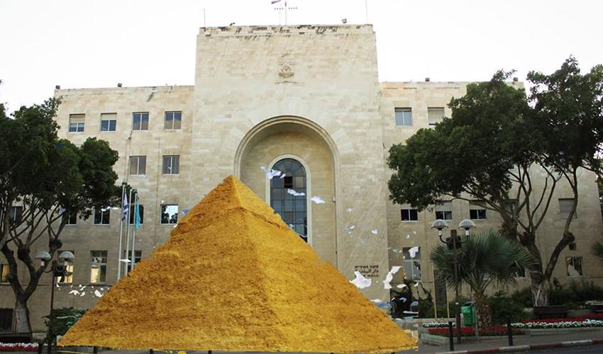 מחאת פירמידה (צילום מתוך דף האירוע בפייסבוק)