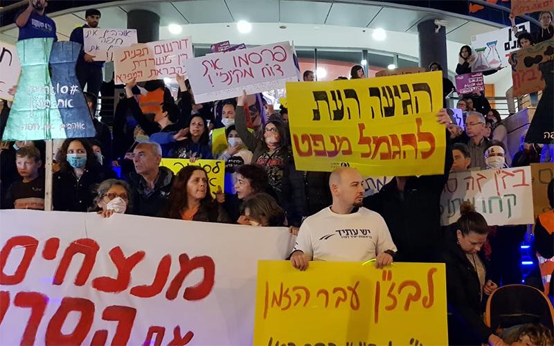 """צעדת המחאה של פעילי איכות הסביבה נגד בז""""ן (צילום: דוברות מגמה ירוקה)"""