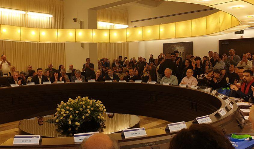 """מועצת העיר חיפה. ישיבה שלא מן המניין בעקבות """"החלטות שנוגדות את הניהול התקין של העיר"""""""