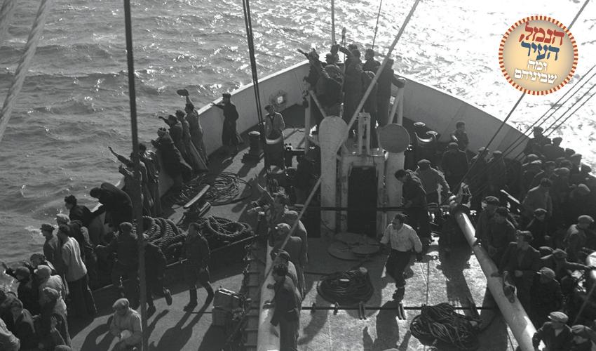 """עולים יהודים מגיעים לחיפה מקפריסין ב-1949 (צילום: לע""""מ)"""