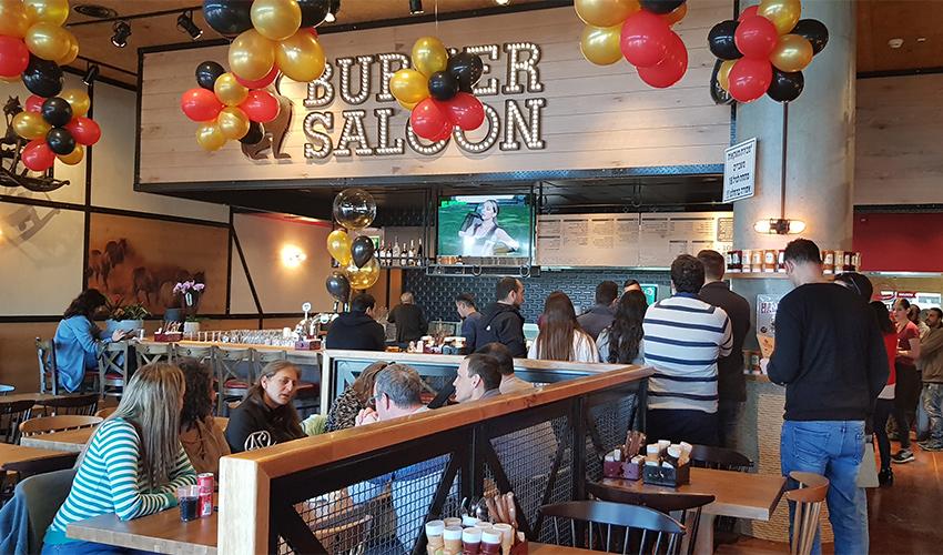 הסניף של בורגר סאלון באיצטדיון העירוני. המסעדה הראשונה במתחם (צילום: אגמדיה)