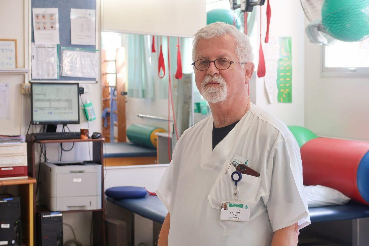 קובי שוורץ, מנהל המכון לפיזיותרפיה. צילום: אפרת רענן