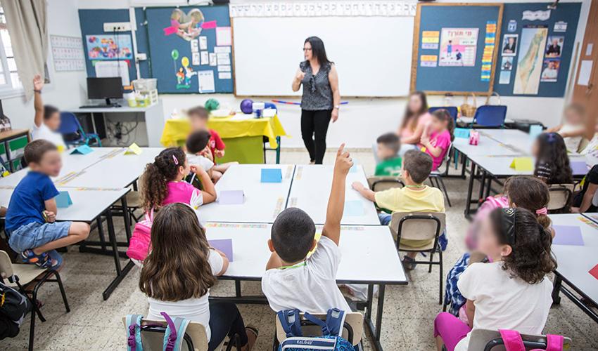 תלמידים בכיתה. יהיה להם חופש מחר? (צילום: אמיל סלמן)