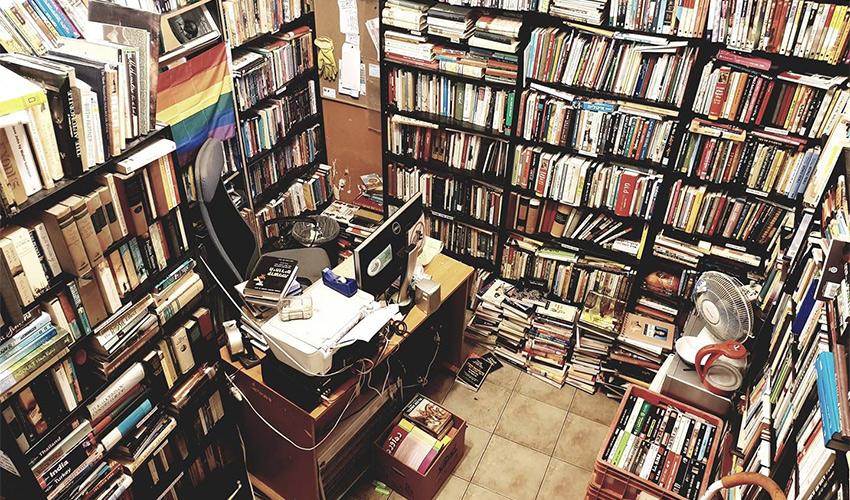 גולדמונד ספרים (צילום: אייל לבקוביץ')