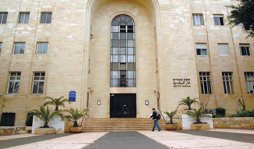 עיריית חיפה. כאן שביתה (צילום: יפית שקאלו)