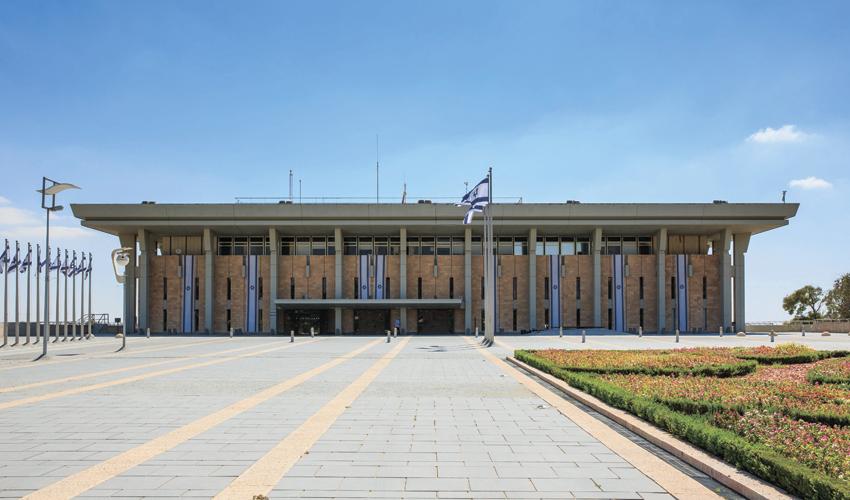 משכן הכנסת (צילום: אמיל סלמן)