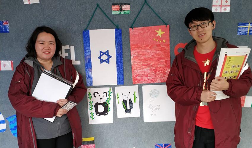 המורים הסינים משתלמים במודל פה-אתיקה (צילום: בית הספר טשרניחובסקי)