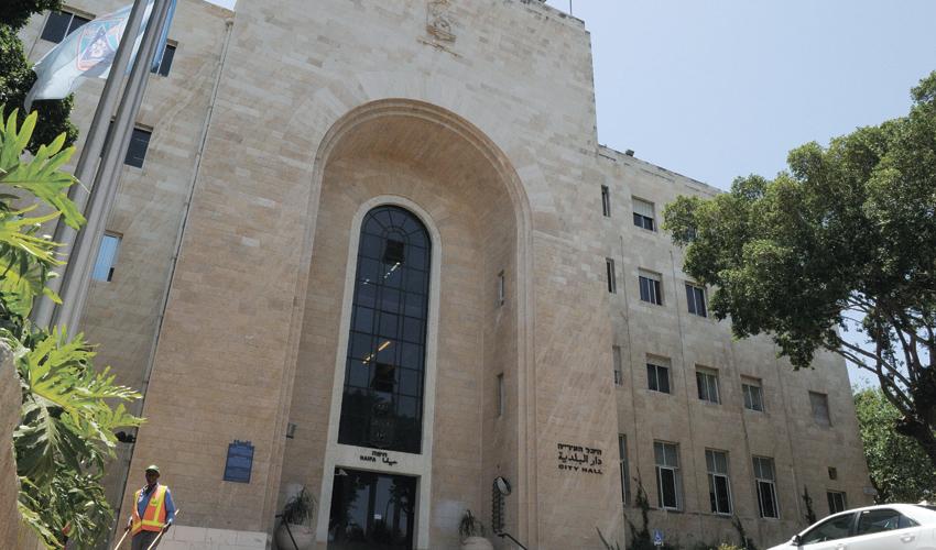 עיריית חיפה. השביתה נמשכת (צילום: רמי שלוש)