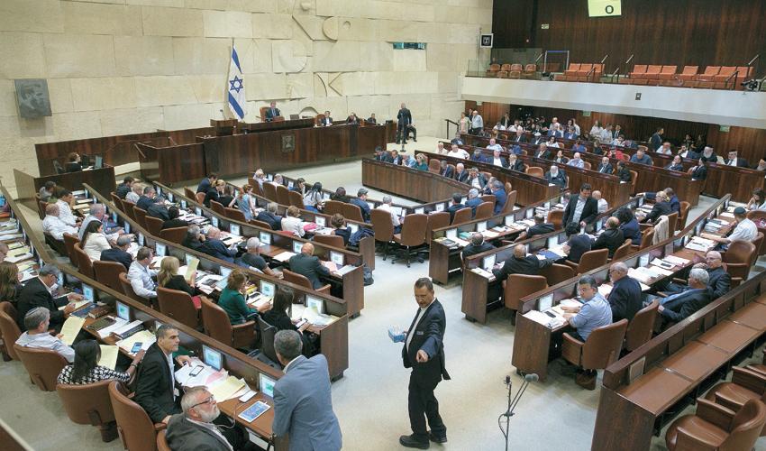 מליאת הכנסת. חיפה לא על המפה (צילום: אוליבייה פיטוסי)