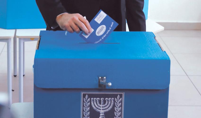 קלפי בבחירות 2019 (צילום: תומר אפלבאום)