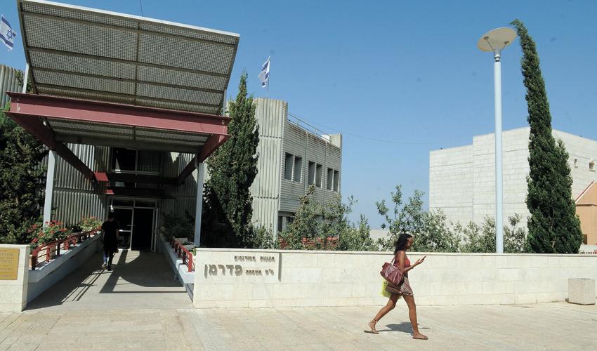 מעונות הסטודנטים באוניברסיטת חיפה (צילום: רמי שלוש)