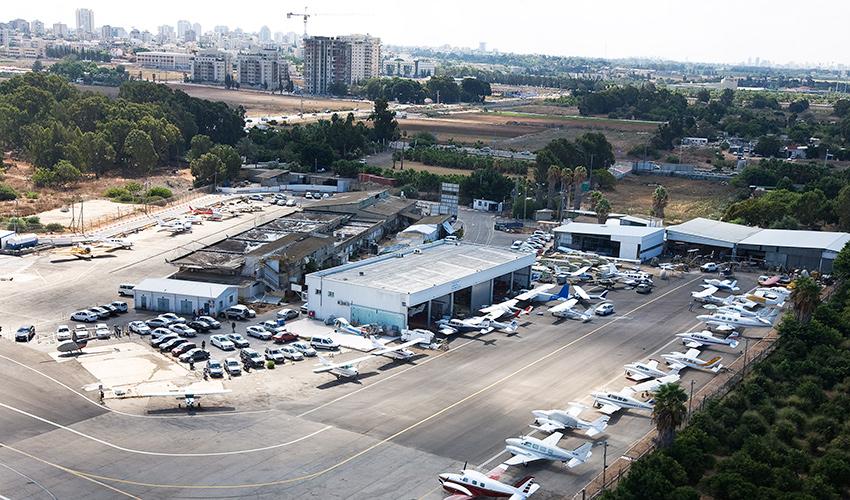 שדה התעופה הרצליה (צילום: אייל טואג)