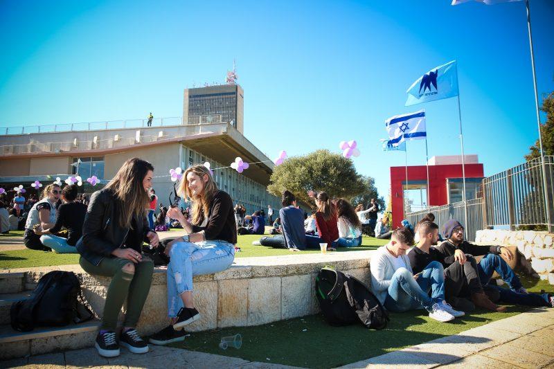 אוניברסיטת חיפה משיקה: מסלול לתואר ראשון במדעי הקוגניציה. קרדיט: אוניברסיטת חיפה