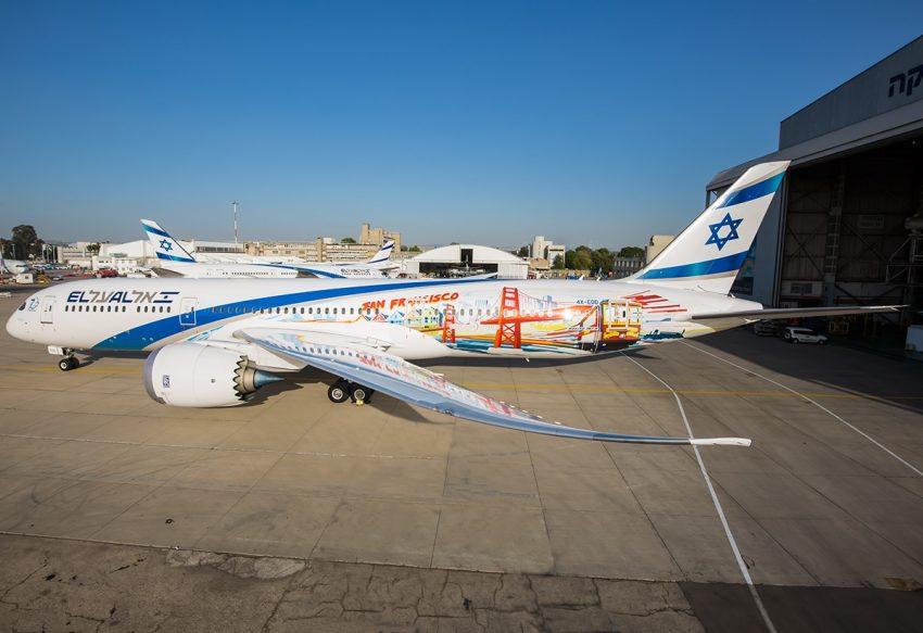 """המטוס """"חיפה"""" עם האיור של סן פרנסיסקו (צילום: יוחאי מוסי)"""