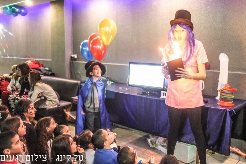 פרופס אור: הפעלות לימי הולדת בחיפה והצפון. צילום: טל קינג