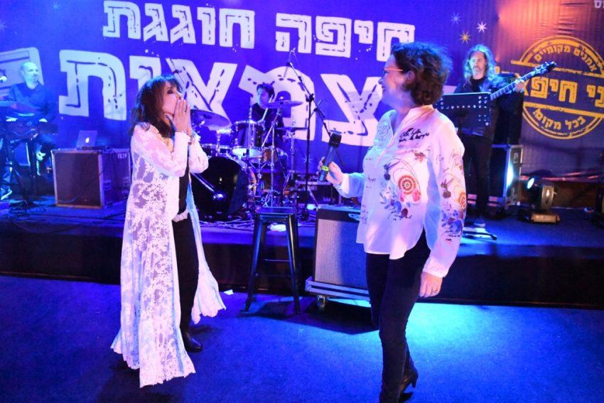 עינת קליש רותם וירדנה ארזי בבמה בהדר