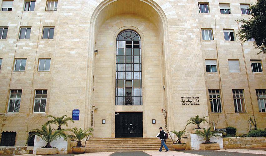 בניין עיריית חיפה. בעקבות ביטול הישיבה נדחתה ההפגנה (צילום: יפית שקאלו)