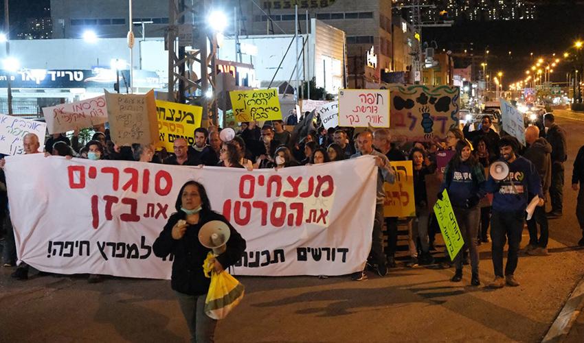 הפגנה נגד זיהום האוויר (צילום מתוך דף הפייסבוק של ארגון מגמה ירוקה)