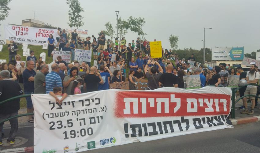 הפגנת ארגוני הסביבה במחאה על זיהום האוויר (צילום: אלה אהרונוב)